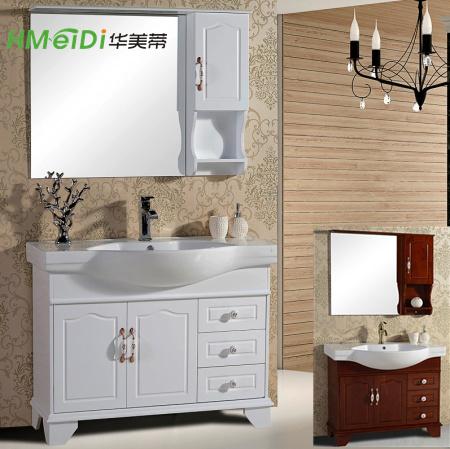 華美蒂 橡木一體陶瓷盆 8212浴室柜