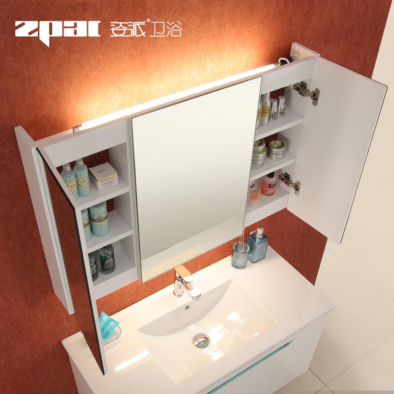 姿派 實木簡約現代 W9065浴室柜