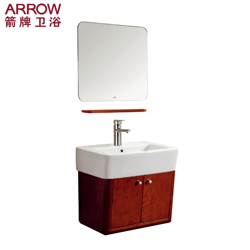 箭牌 橡木一體陶瓷盆現代中式 浴室柜