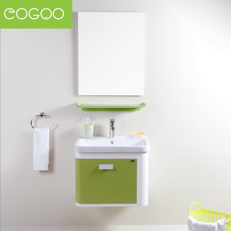 益谷橡木含带配套面盆一体陶瓷盆级简约现代浴室柜