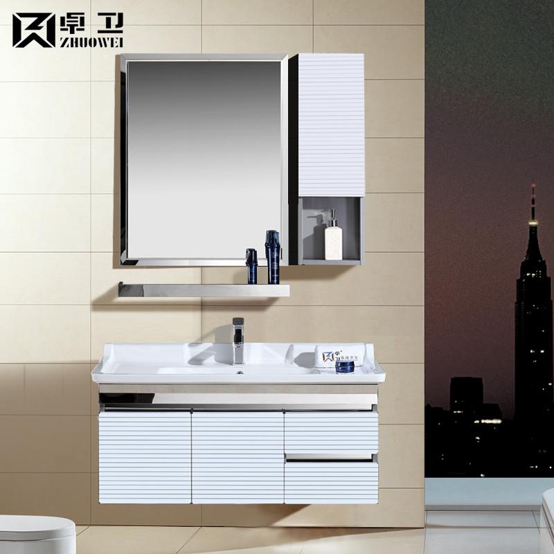 卓衛 不銹鋼含帶配套面盆一體陶瓷盆E0級現代中式 浴室柜