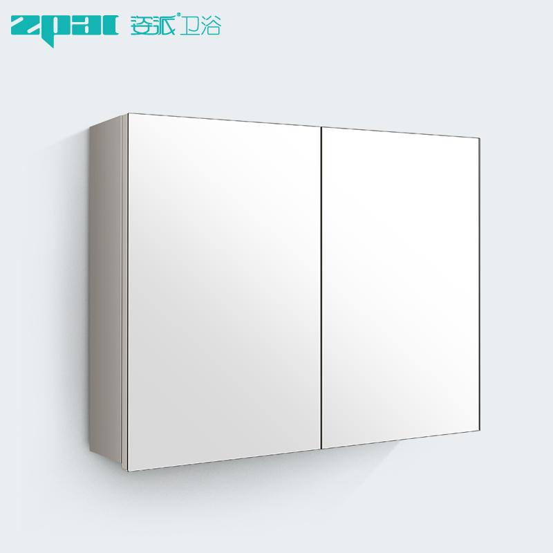姿派不锈钢简约现代浴室柜