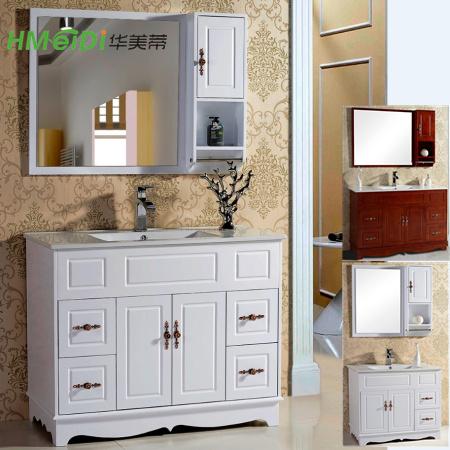 華美蒂 橡木一體陶瓷盆 8222浴室柜
