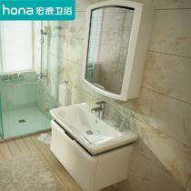 一体陶瓷盆E0级简约现代 HA1105浴室柜