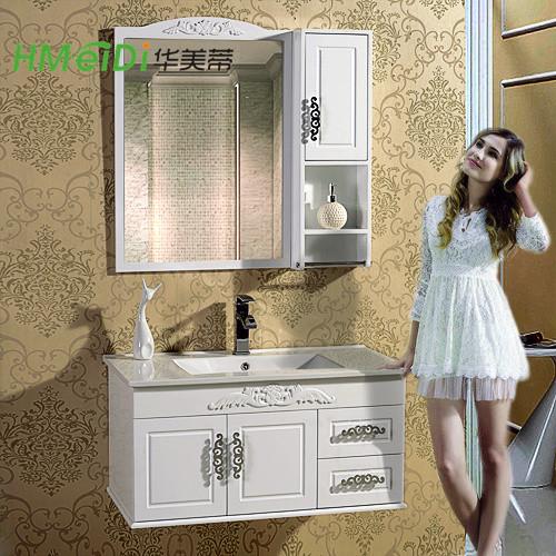 华美蒂 橡木含带配套面盆一体陶瓷盆E1级欧式 浴室柜