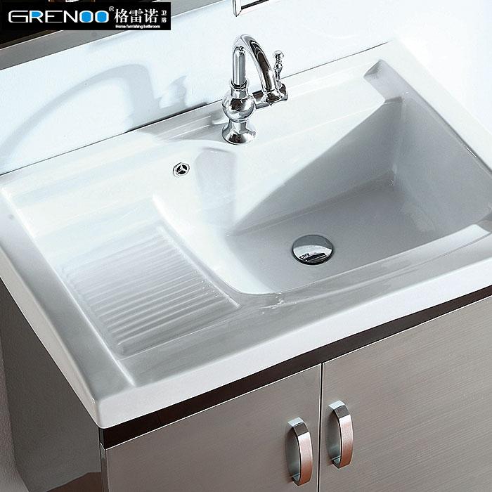 格雷諾 不銹鋼一體陶瓷盆簡約現代 LN-3170浴室柜