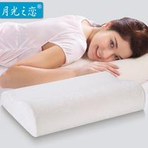 记忆棉长方形 枕芯