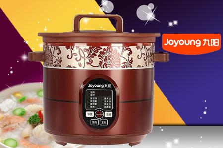 九阳 紫砂煮粥微电脑式 电炖锅