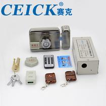 遥控套装2遥控套装1 电控锁