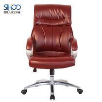 黑色棕色固定扶手铝合金脚皮艺 办公椅