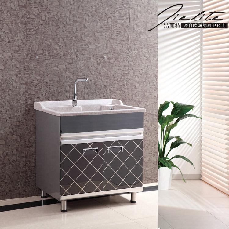 洁丽特不锈钢人造石台面级简约现代-浴室柜