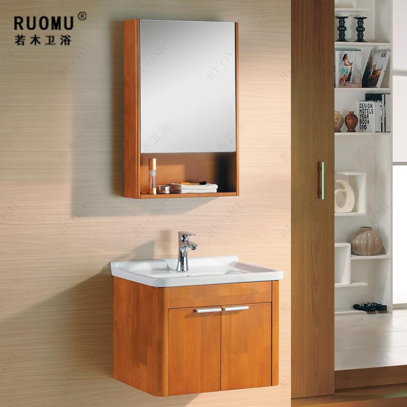 若木橡木一体陶瓷盆-浴室柜