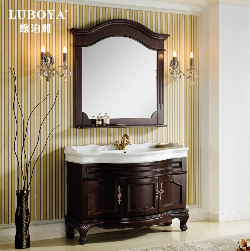 露泊雅橡木一体陶瓷盆欧式-浴室柜