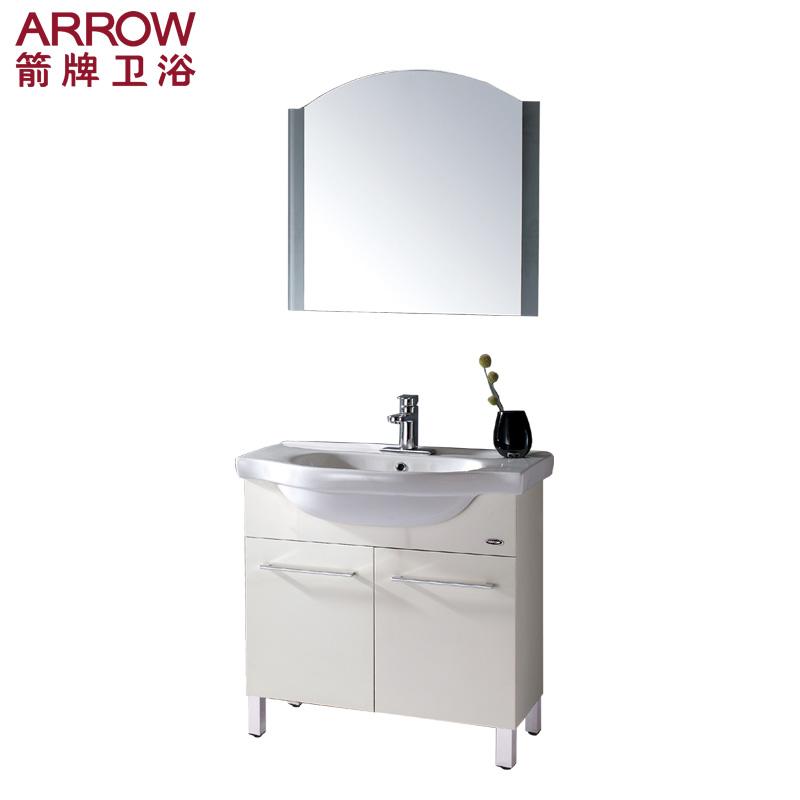 箭牌板一体陶瓷盆现代中式浴室柜
