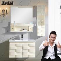 橡木一体陶瓷盆简约现代 洗手盆