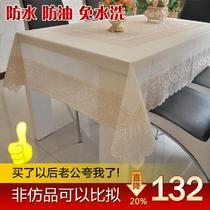 PVC植物花卉美式乡村 桌布