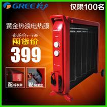 黑色50HZ电热膜发热 NDYC-22B-WG取暖器
