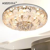 玻璃水晶简约现代热弯白炽灯节能灯LED 吸顶灯