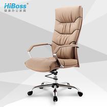 固定扶手铝合金脚皮艺 XL-K9161大班椅