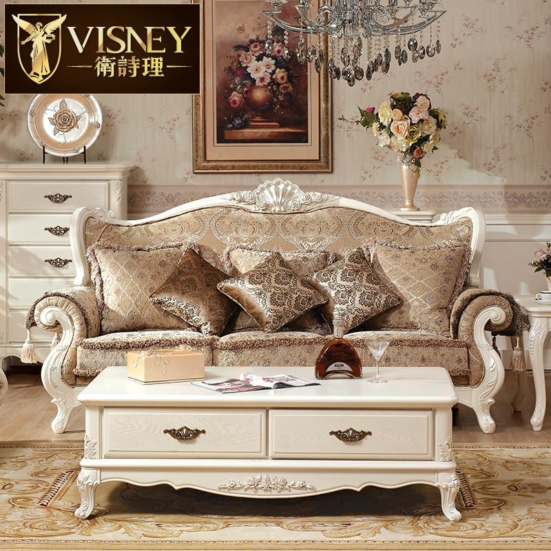 卫诗理欧式沙发形印花木质工艺雕刻橡木移动绒质海绵抽象图案沙发