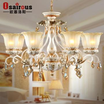 欧塞洛斯 铁水晶玻璃树脂欧式白炽灯节能灯LED 508/8吊灯