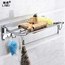 不锈钢双层时尚潮流 0809置物架浴巾架