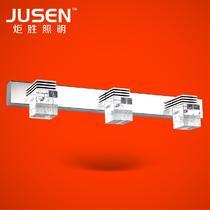 LED JQ-5720镜前灯