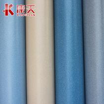 多层复合型卷材 康天-工程PVC地板地板