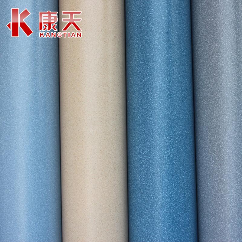 康天 多层复合型卷材 康天-工程PVC地板地板