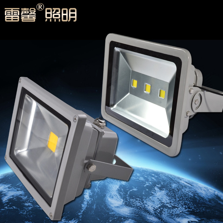 雷馨 投光燈玻璃鋼鋁簡約現代噴漆磨砂LED PL-TG30-01戶外燈道路燈