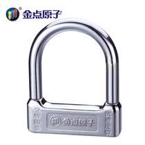 摩托车锁 9212锁具