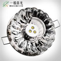 水晶LED XG-SJXL-3W射灯