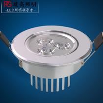 铝LED 2120射灯