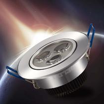 铝LED ED-SF104-003P/24D/LY/WW/E射灯
