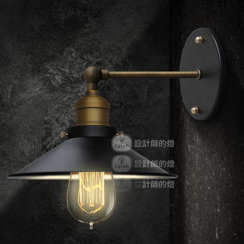 设计师的灯美式乡村热弯白炽灯节能灯壁灯