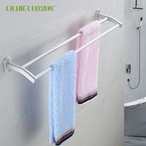 太空铝双杆 置物架毛巾架