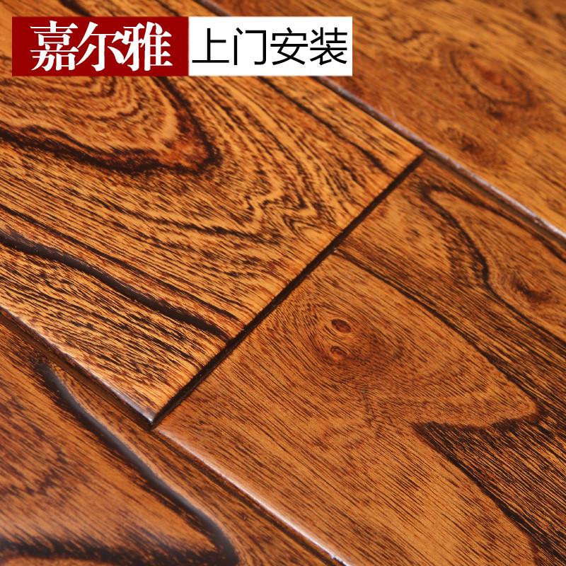 嘉尔雅平口类实木复合地板地板