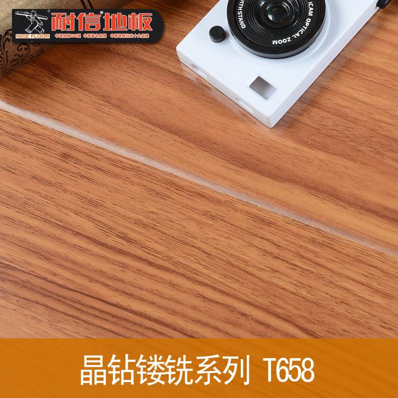 耐信高密度纤维板地板