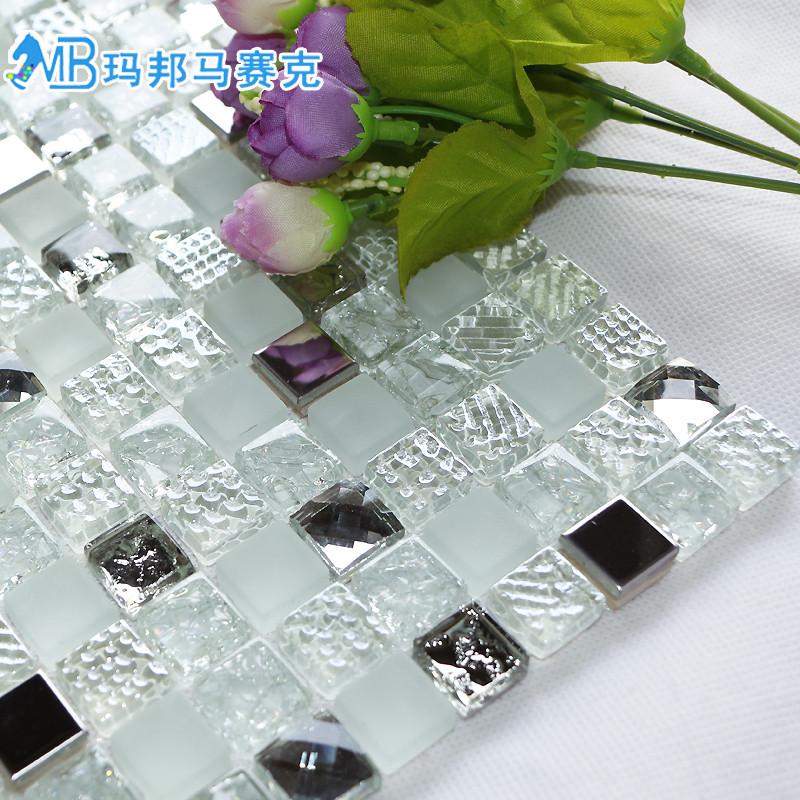 玛邦钻石品质玻璃内墙简约现代瓷砖
