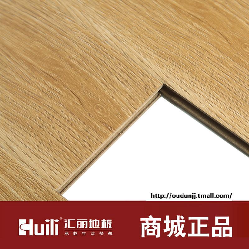 汇丽高密度纤维板型槽地板