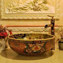 陶瓷单孔 JXL-4000洗手盆