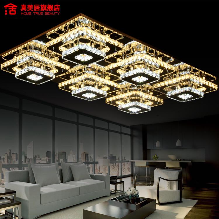 真美居 水晶不銹鋼簡約現代雕刻正方形LED 吸頂燈