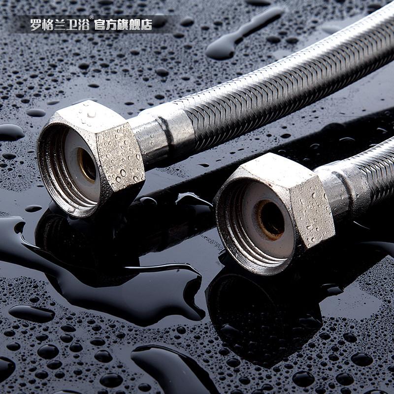 羅格蘭 不銹鋼雙頭編織軟管軟管