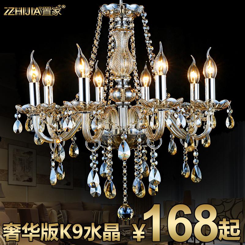 置家燈飾 布水晶簡約現代鍍鉻白熾燈節能燈 吊燈