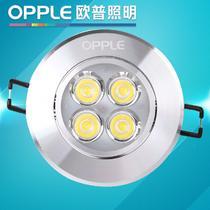 铝LED 12-LE-40323射灯