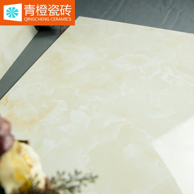 青橙瓷砖室内地砖瓷砖