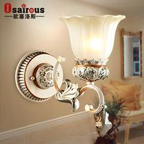 508/1B玻璃铁磨花白炽灯节能灯LED 壁灯