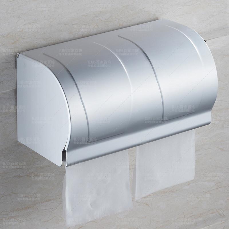 百家百饰 太空铝侧开盖卷纸 置物架纸巾架