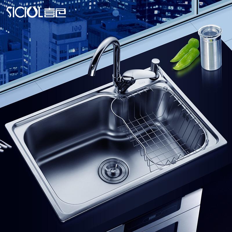 喜色 不锈钢 SC-5110水槽