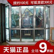 铝合金钢化玻璃 65窗